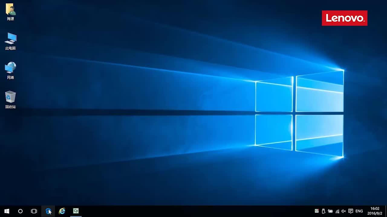 如何在Win7安装U盘中加入USB3.0驱动的支持